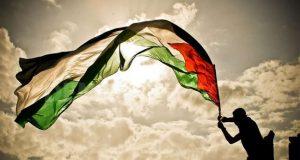 Palestine, bitcoin, digital currency
