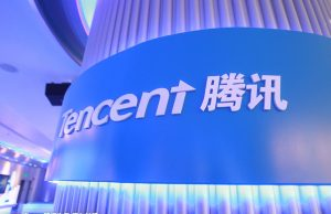 tencent, blockchain