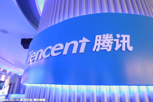 tencent, blockchain